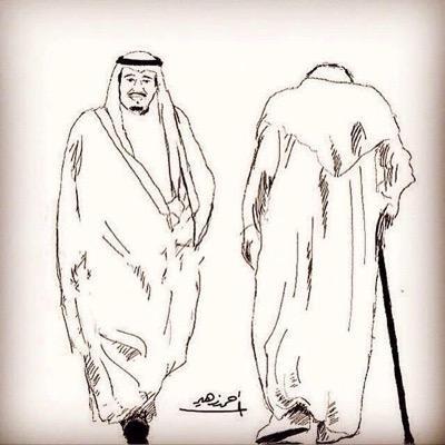 صور نادرة ترصد أبرز المحطات في حياة الملك سلمان بن عبدالعزيز صحيفة للتو الإلكترونية